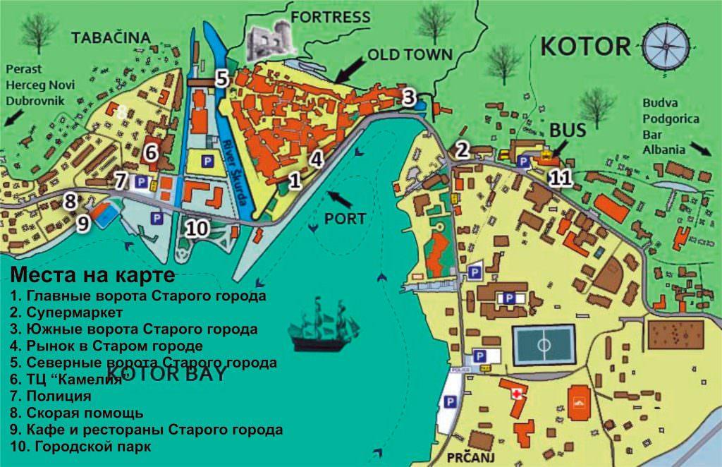 Карта Котора
